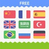 Smart Translator (Free): Speech and text translation from English to Spanish and 40 foreign languages!