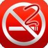 Stop Smoking in Two Weeks