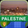 Offline Palestine Map
