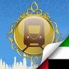 Dubai Metro by mxData