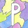 Pastel Planner