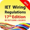 IET Wiring Regulations 17th Edition 2015