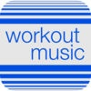 Workout Music For Fitness Yoga Diets Lifting and Running