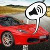 Sound Game Transport Photo
