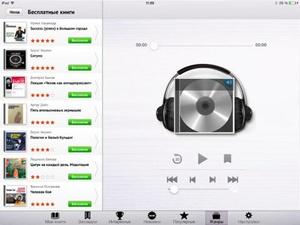 Screenshot Listen! on iPad