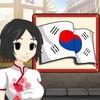 Scribe Korean