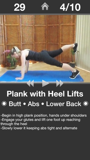 Screenshot Daily Butt Workout on iPhone