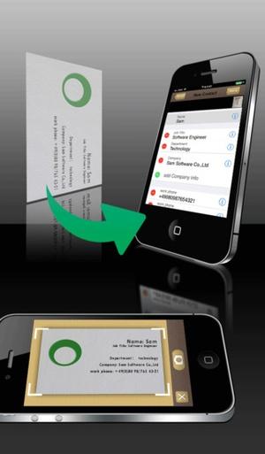 Screenshot SamCard Pro on iPhone