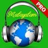 Malayalam Radio Pro