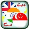 Translate English to Tamil Dictionary