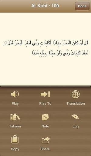 Screenshot Quran Reader on iPhone