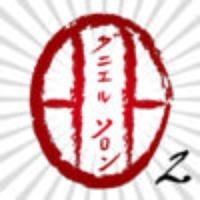 Karaté Shito Ryu