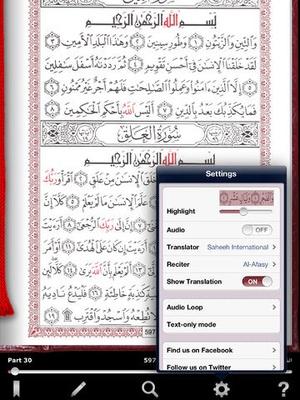 Screenshot Quran Memorizer on iPad