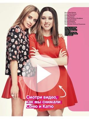 Screenshot ELLE girl Russia on iPad