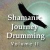 Shamanic Journey Drumming 2