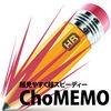 Icon created ChoMEMO