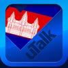 uTalk Classic Learn Khmer