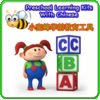 Preschool Learning Kits with Chinese