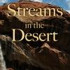 Streams in the Desert Devotional