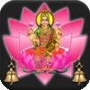 Laxmi Mantras