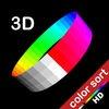 3D Photo Ring HD