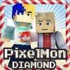 PixelMon Diamond