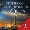 Stories of The Prophets in Al