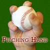 Pitching Hand: How to Throw a Pitch