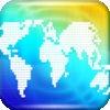South America World Travel
