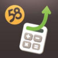 Retail Profit Calculator