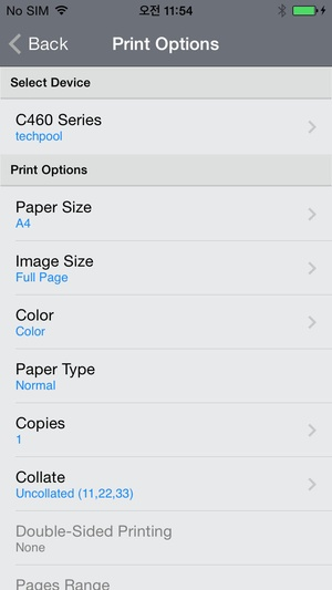 Screenshot Samsung Mobile Print on iPhone