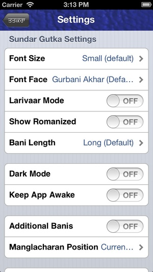 Screenshot Sundar Gutka on iPhone