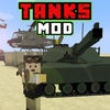 TANK MODS for Minecraft PC Edition