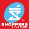 Shoppers Drug Mart Everyday App