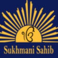 Sukhmani Sahib Ji