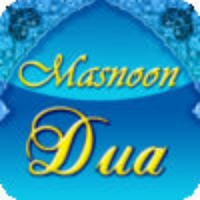 Masnoon Dua