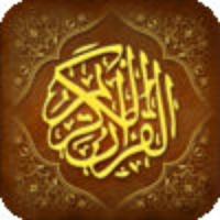 myQuran for iPad
