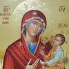 Orthodox Saints Gallery