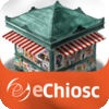 EChiosc