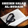 Holy Quran Recitation by Sheikh Salah Al