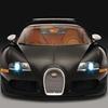 Bugatti Engine Sounds