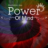 Mindful Meditation Hypnosis by Subliminal Affirmations