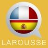 Dictionnaire Espagnol