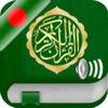 Quran Audio mp3 in Bangla