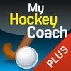 My Field Hockey Coach Plus