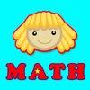 Abby Speed Math Flash Card Games