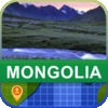 Offline Mongolia Map