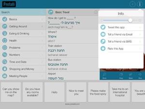 Screenshot Hebrew Pretati on iPad