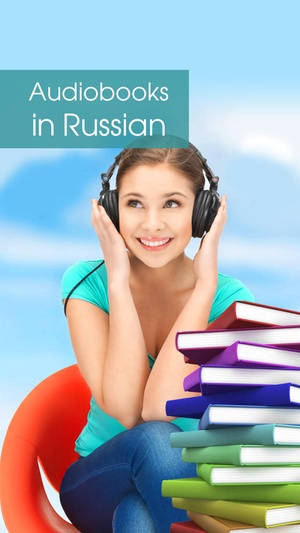 Screenshot Audiobooks in Russian on iPhone