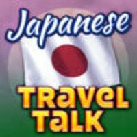Japanese Travel Talk
